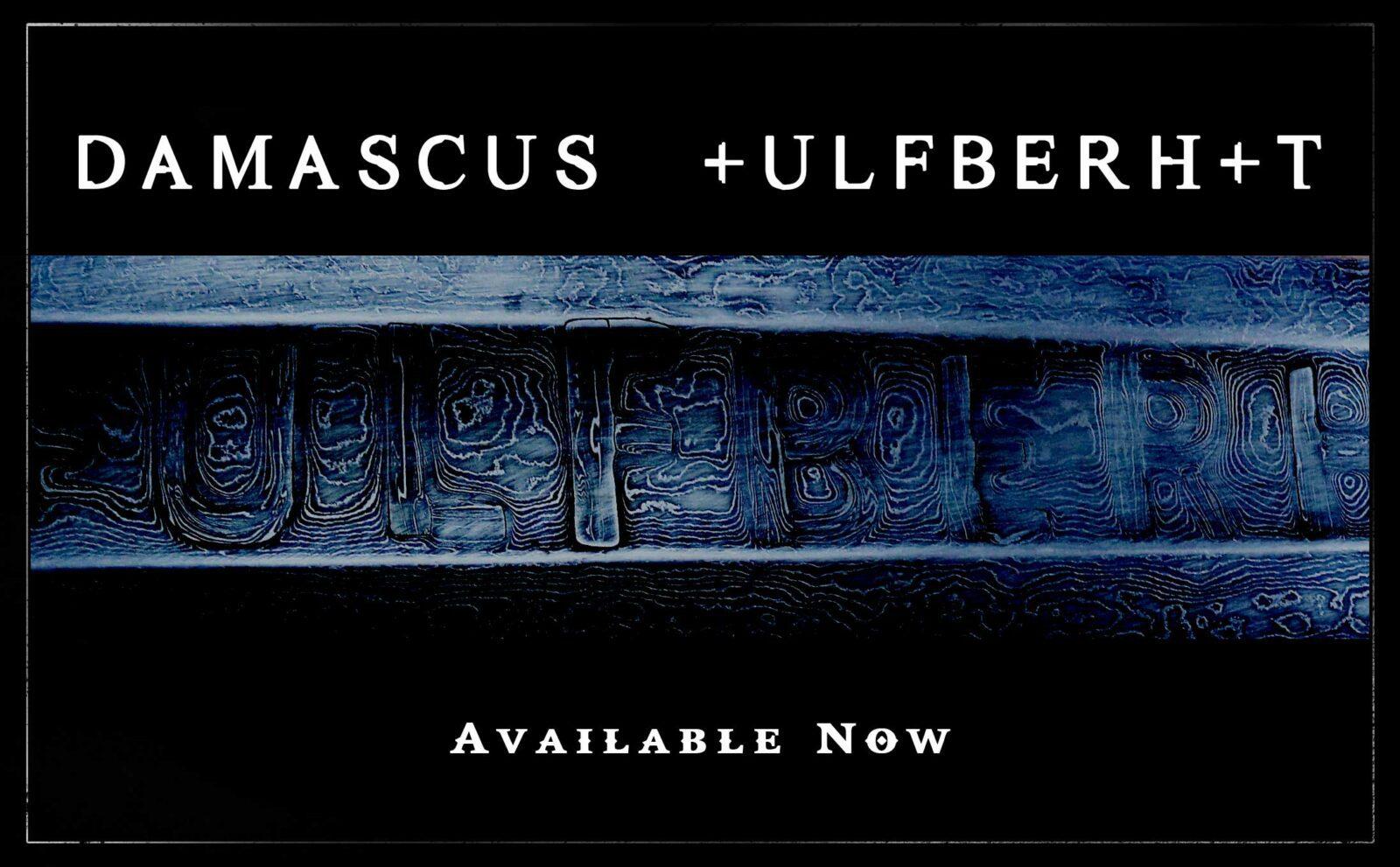 ulfberht-sword-banner