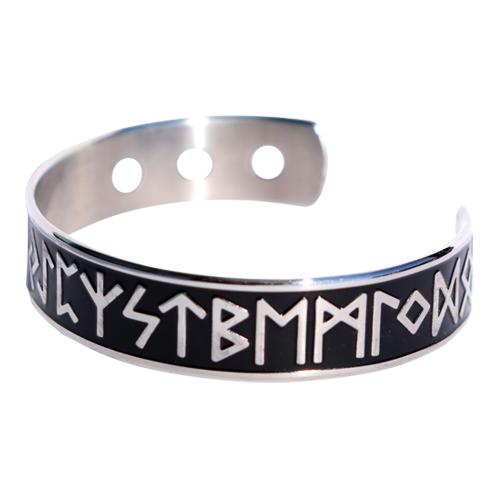 Viking Rune Bracelet (4049)